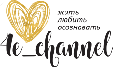 4e_channel logo